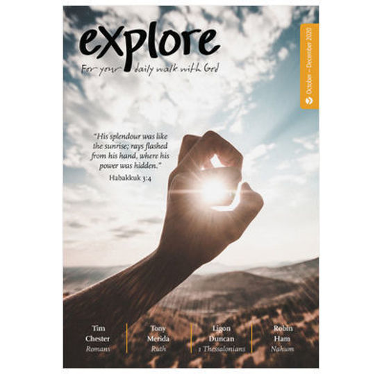 Picture of Explore 92 (Oct- Dec. 2020)